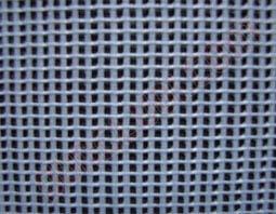 Lưới phủ nhựa 2, Chi tiết lưới phủ nhựa PVC